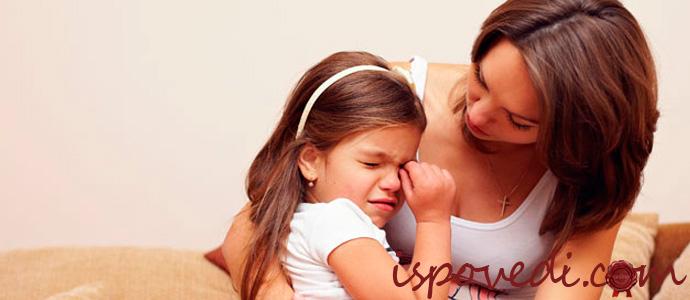 исповедь разведенной женщины о ребенке и личном счастье