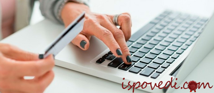 оформление онлайн кредита