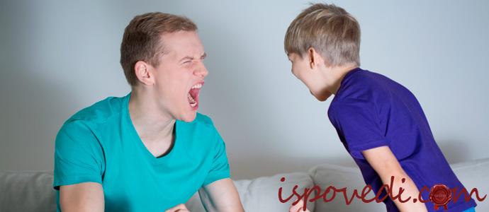 исповедь свекрови о невоспитанном сыне своей невестки