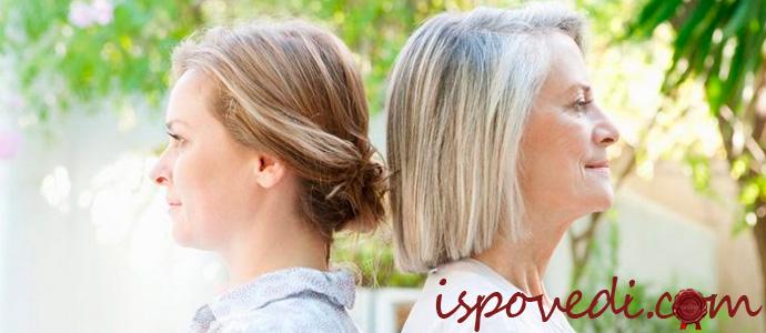 исповедь дочери о матери и бабушке