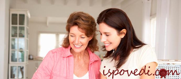 исповедь невестки об отношении к родителям мужа