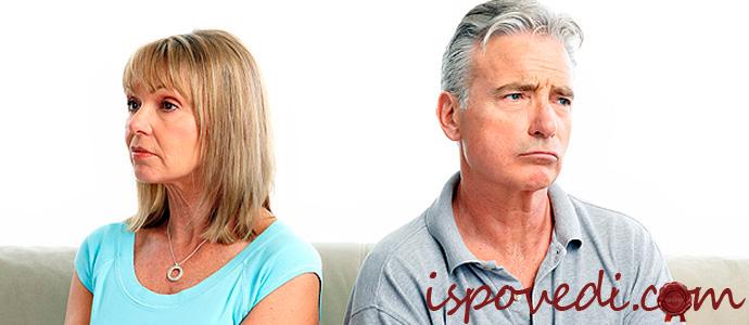 исповедь несчастливой в браке женщины