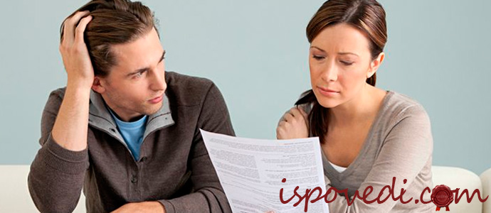исповедь об игре и кредитах мужа