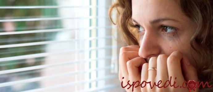 исповедь о беременности и неудачном замужестве