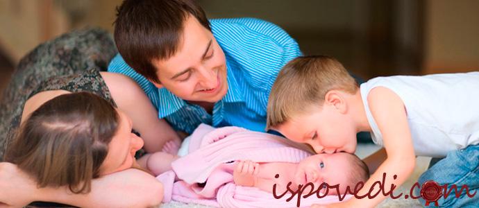 исповедь женщины, беременной третьим ребенком