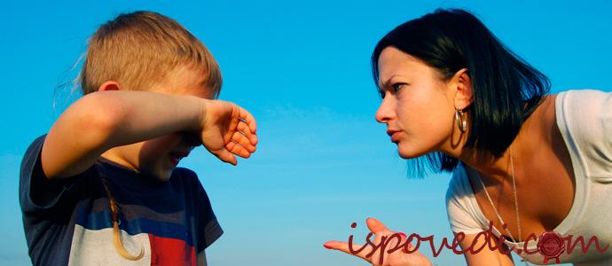 исповедь женщины о ненависти к ребенку мужа от первого брака