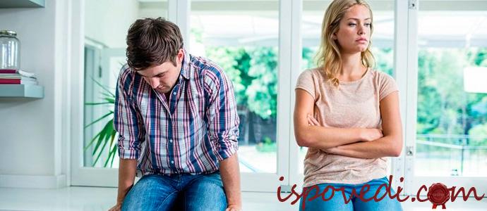 исповедь о бывшей жене, которая мешает жить
