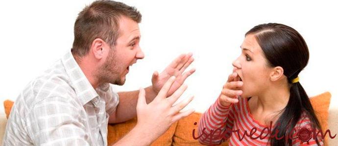 исповедь расскаявшейся девушки в отношении к больному парню
