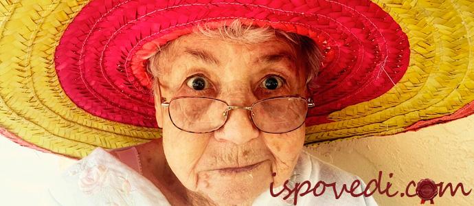 история о недоверчивой бабушке