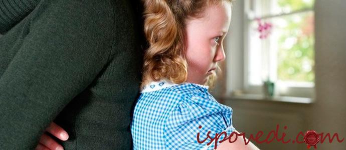 исповедь девушки об отношении к ней в семье