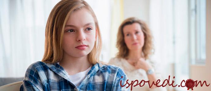 исповедь обиженной дочерью матери