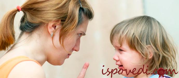 исповедь мамы о непослушном ребенке и его воспитании