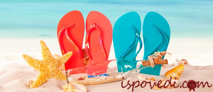 качественная пляжная обувь для женщин