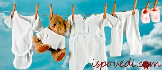постиранная детская одежда