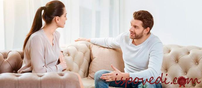 исповедь девушки, которая хочет замуж