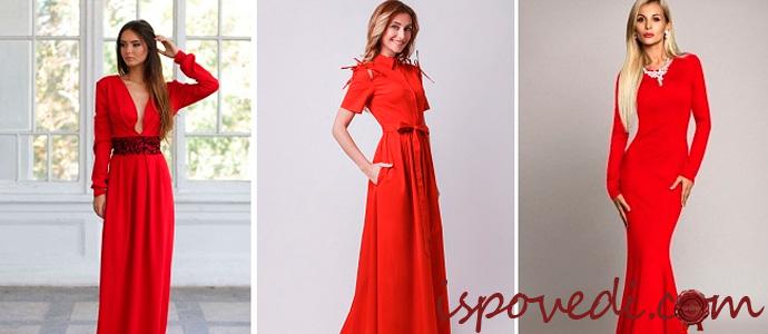 красные платья в пол