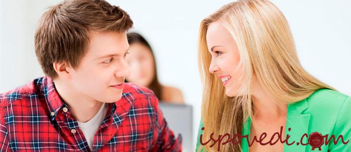 исповедь девушки о неудачном признании в любви