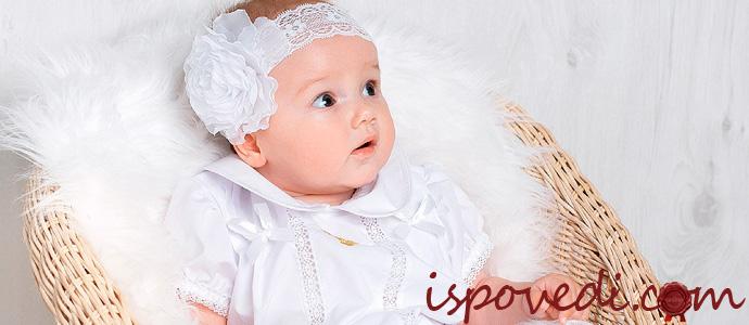 девочка в крестильном платье