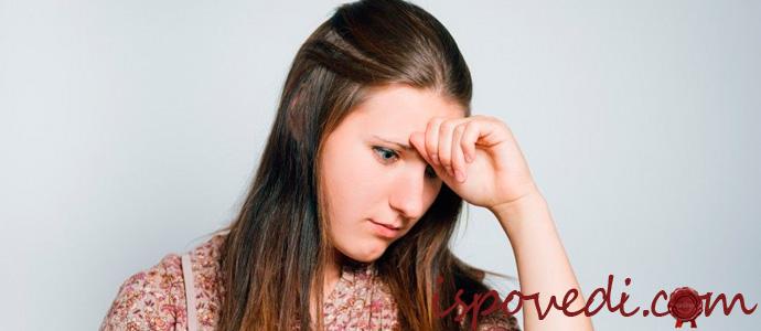 исповедь девушки об отношении к матери