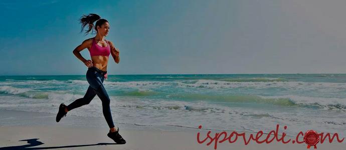 фитнес-тур на море