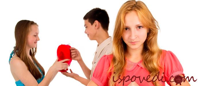 исповедь женщины о любовнице мужа