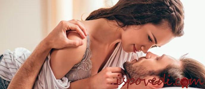 история об измене мужа с няней своего ребенка