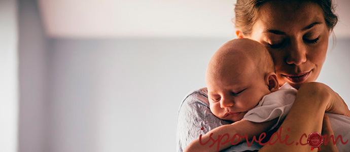 исповедь о желании родить третьего ребенка