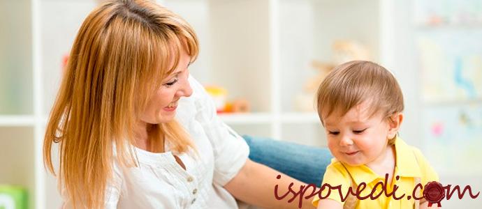 история о материнской ответственности