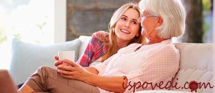 исповедь внучки о родной бабушке