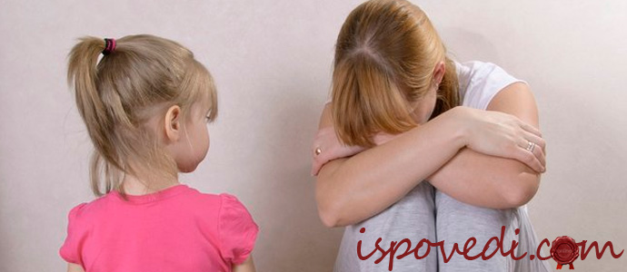исповедь обиженной матери