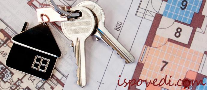 Проблемы с доставшейся по наследству квартирой