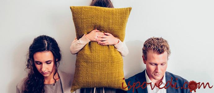 исповедь матери троих детей о разводе с мужем