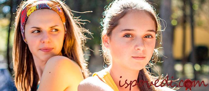исповедь девушки о странном поведении сестры