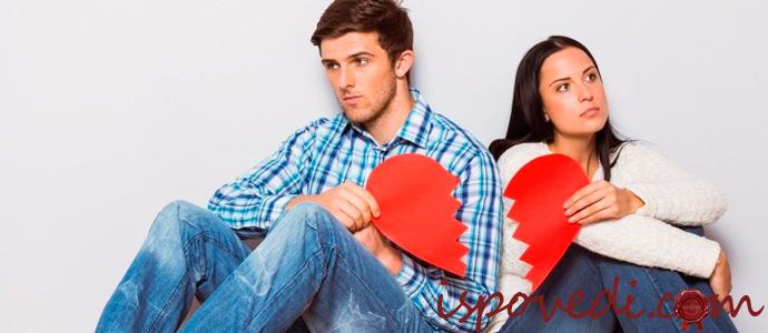 история о тяжелом разводе