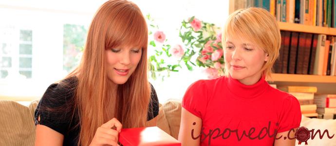 Исповедь девушки о подарке на совершеннолетие от родителей