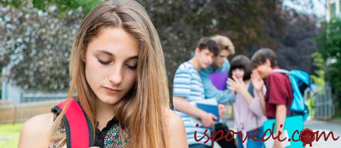 история девушки о своем одиночестве