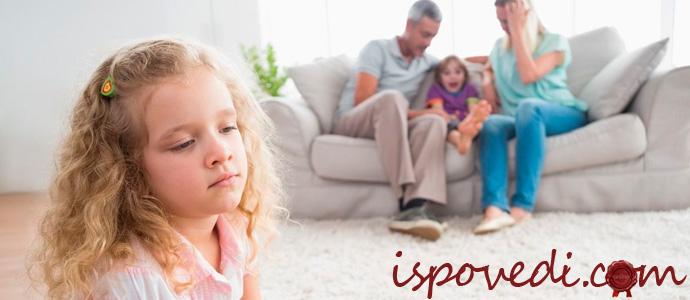 исповедь взрослой дочери о матери и отчиме