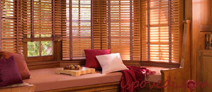 деревянные жалюзи на окнах