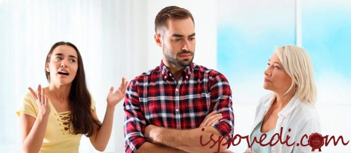 исповедь невестки о свекрови и ее поступках