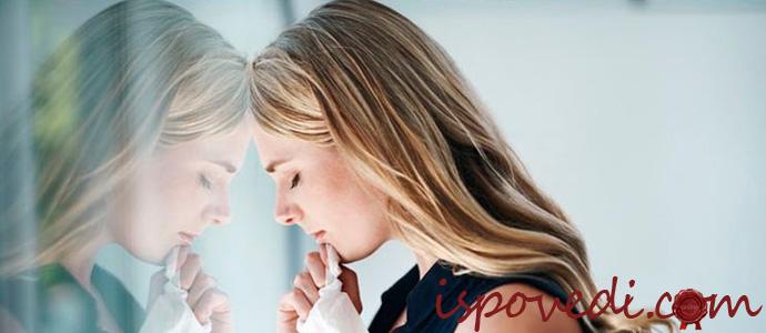 исповедь девушки о проблемах со здоровьем