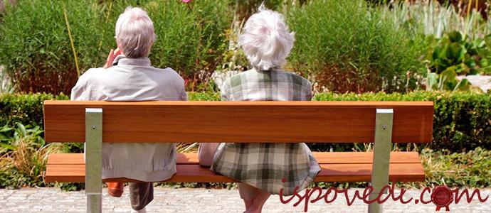 исповедь девушки о престарелых родителях и их тяжелой жизни