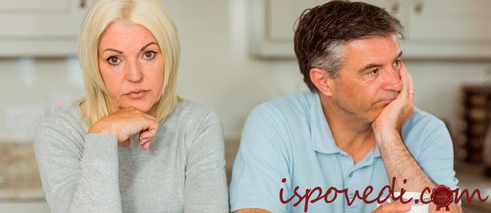 история о разводе супругов