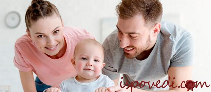 исповедь мужа о поведении жены после рождения детей