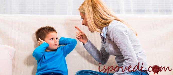 исповедь матери двух маленьких детей