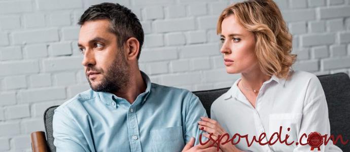 исповедь мужа о предательстве жены