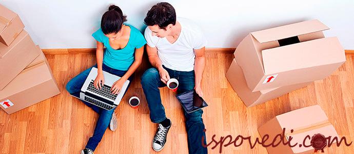 история о покупке квартиры и сожалении о таком решении