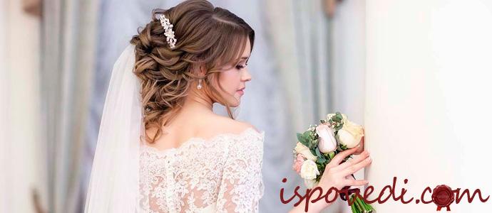 невеста в красивом наряде