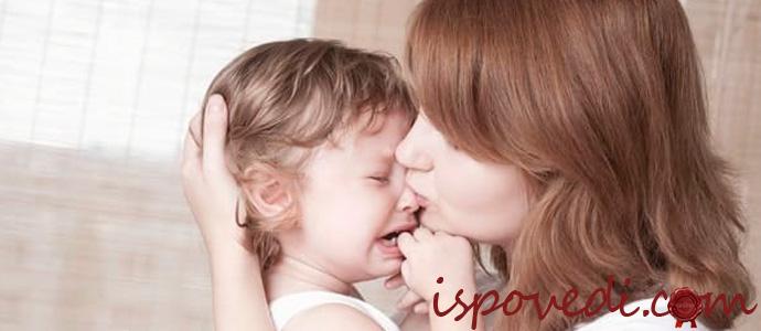 история о суррогатной матери