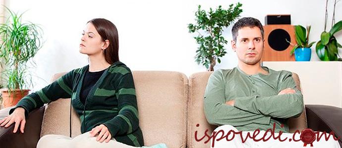 история о бытовых проблемах в браке