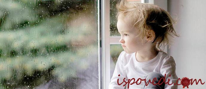 история о несчастливом детстве